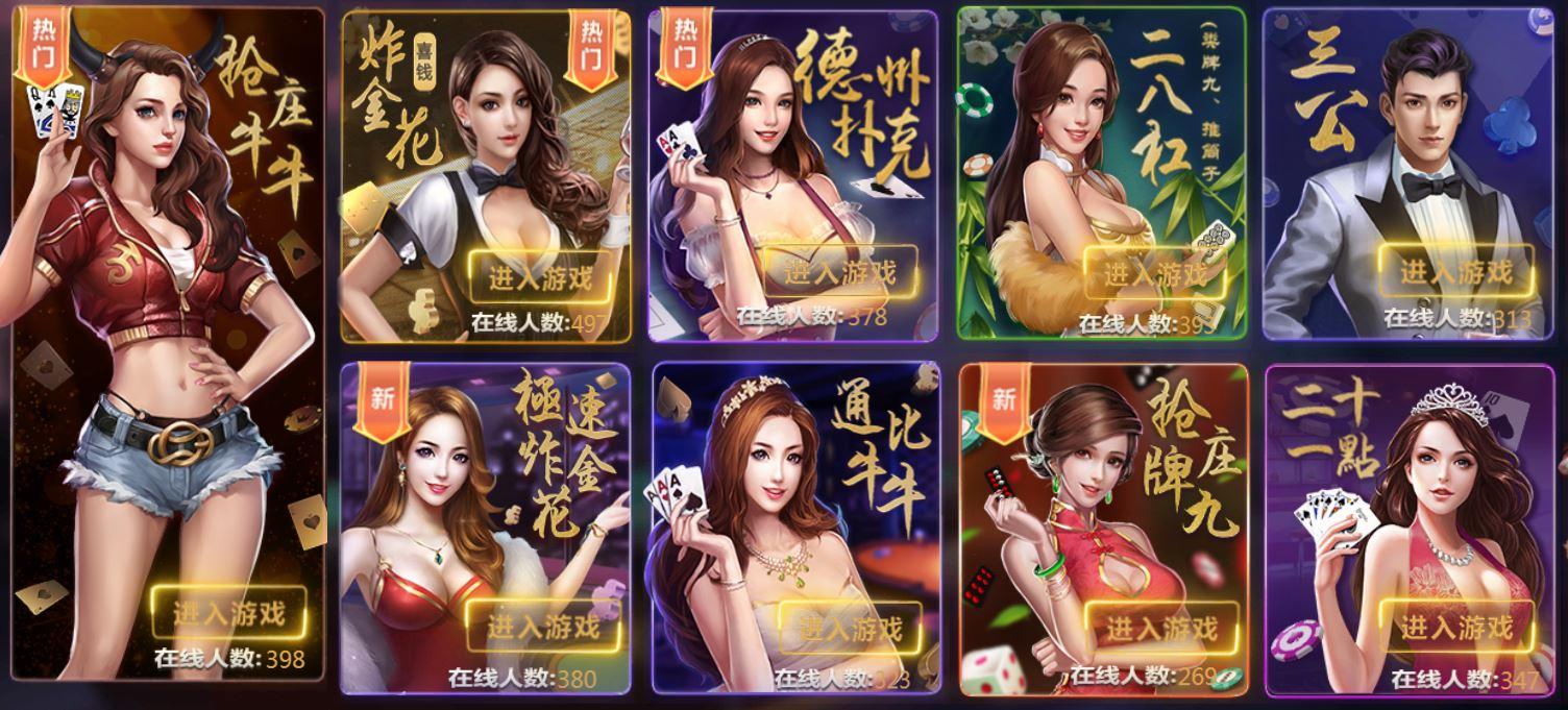 九洲線上娛樂城 APP免費下載,體驗最新娛樂線上博弈遊戲